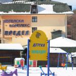 Детската площадка на хотела