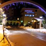 Хотелът през нощта