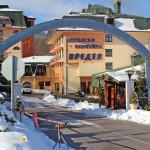 Hotel complex Predel in winter